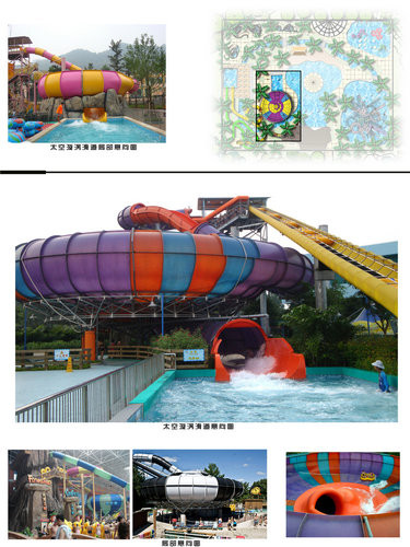Custom fiberglass super bowl pool slide for water games , adult aquatic park equipment
